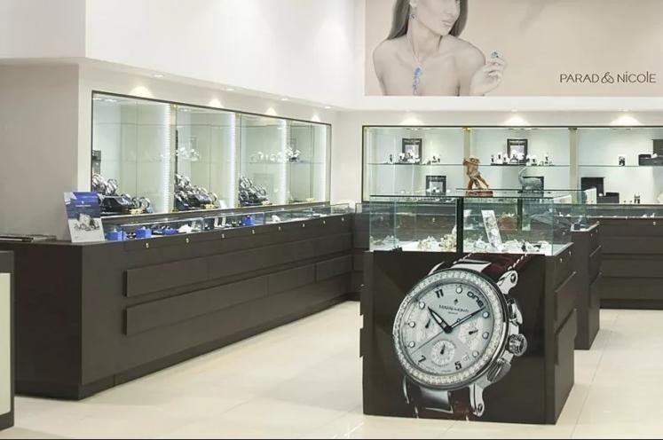 Краснодар ломбард часы наручные где в киеве часы продать